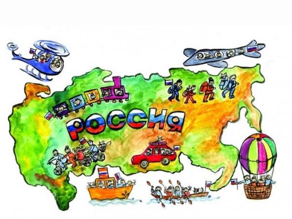 Рисунок связано с россией