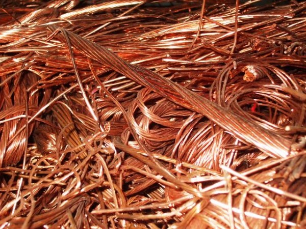 COPPER 99.9% CU at a good price.