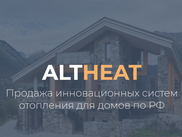 ALTHEAT. Бизнес идеи