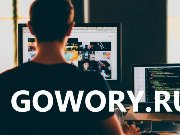 Gowory