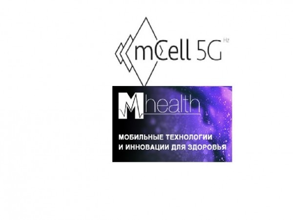 M-Cell 5Ghz. M-Health. Бизнес идеи